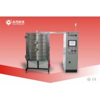 Mould Vacuum Degassing System, High Temperature Vacuum Degassing Machine,  PVD Hard coating Pre-treatment Oven Manufactures