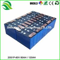 China High Safety Lifepo4 Ebike Battery , 12V 300Ah Home Generator Lithium Ferrite Battery on sale