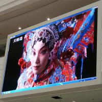 HD Video P8 Full Color LED Display Board , Waterproof Outdoor LED Video Screen Manufactures