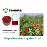 Quality Red Powder / Oil Natural Food Additives Chill Paprika Extract Ingredients for sale