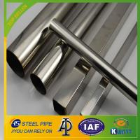 304 stainless steel tube/tubing for handrail Manufactures