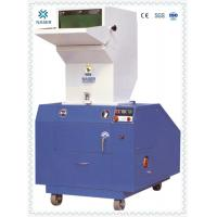 China Manufacture Plastic and Rubber Crushing Machine Manufactures