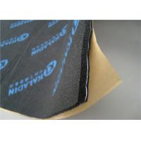 Three - In - One Car Soundproofing Mat For Floor Sound Insulation / Dampening Manufactures
