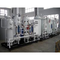 High Purity Industrial PSA Nitrogen Generator System For Edible Oil , Grain Storage Manufactures