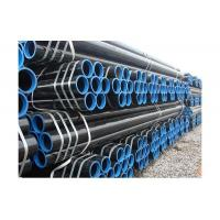 China HFW Welded Steel Pipe on sale