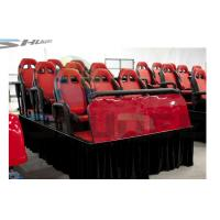 Car Driving 5D Simulator System, Movie Theater Rider With 200 Inch Screen Manufactures