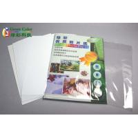 230g A4 Inkjet Photo paper , canon glossy bright white photo paper Manufactures
