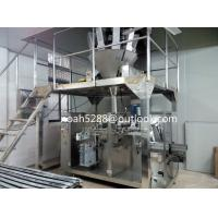 EM-210 pouch packing machines Manufactures
