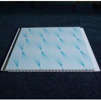 Quality pvc ceiling board panel for sale