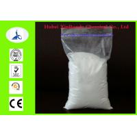 Quality Tacrolimus Monohydrate Raw Steroids Powders CAS 109581-93-3 Immune Suppressant for sale
