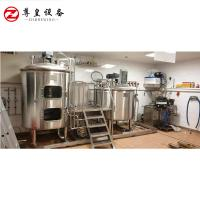 Micro 500l Beer Brewery Complete Brewing System Beer Making Machine For Beer Bar Manufactures
