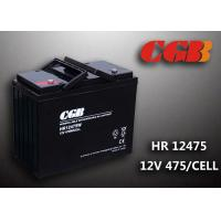 Energy Sotrage High Rate Discharge Battery , Lead Acid Deep Cycle Battery 12V 135AH Manufactures