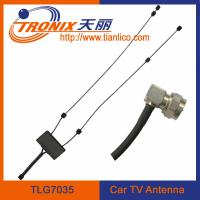 double incept wires car tv antenna with signal magnify Manufactures