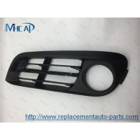Vehicle Body Parts Ventilation Grille Front Bummper 51117331731 51117331732 for sale
