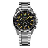 2014 Trending vogue army sport watches quamer sport watch price Manufactures