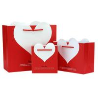 China Customized White Small Gift Bags Wedding Gift Bags Foldable With Rope Handles on sale