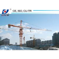 Algerie Popular 4t Small Tower Crane Manufactures