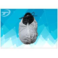 China Disposable medical shoes cover ( with CE .ISO certificate) PP for Medical use on sale