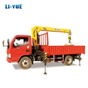 China Sinotruk 3 Ton Crane Truck 3 Ton Truck Crane for Sale on sale