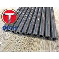Hydraulic Precision Steel Tube 0.5 - 10mm Thickness 10# - 45# Grade Manufactures