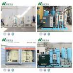 Ambient Temperature Psa Nitrogen Generator , Nitrogen Production Plant Manufactures