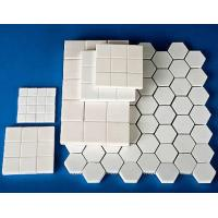 Buy cheap abrasion resistant ceramic from wholesalers