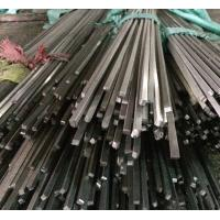 Buy cheap Bright Polish BA Surface Stainless Steel Square Bar 3 x 3 - 60 x 60mm Grade 201 from wholesalers