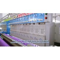 Industrial Embroidery Machines Single Needle Quilting Machine With Smooth Stitch Manufactures
