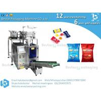 Wire nail counting and packing machine, wire nail pouch making machine, wire nails weighting and Packaged  fruit drops Manufactures