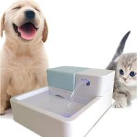 China Plug Electric Automatic Pet Waterfall Feeder Dog Cat Water Dispenser Auto Pet Drinking Bow on sale
