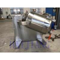 SYH Metallurgy dry powder mixer machine Three Dimensional Swing Mixer Manufactures