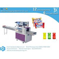 Yogurt fudge, milk candy, candy bars, mobile packaging, candy packaging machine Manufactures