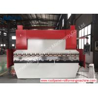 100T×3200 Hydraulic Press Brake Machine 1.5mm thick European design Manufactures