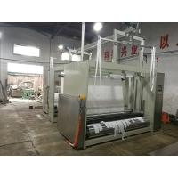 Snyder Servo Control 2.5 Meters Large Non Woven Cutting Machine For Spunlace Cloth Manufactures