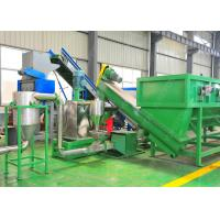 SUS304 Waste HDPE Plastic Bottle Crushing Washing Recycling Machine Line With SKD - 1 Knife Manufactures