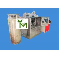 22kw Tomato Grinding Machine ,  380V 7000rpm Food Grinder Machine Rotating Knife Manufactures