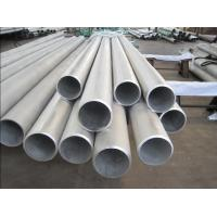 China GB Cold Rolled Stainless Steel Welded Pipes on sale