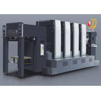 Multicolor Flatbed Page Offset Printing Machine 45kw 220V / 380V Manufactures
