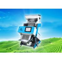High Accuracy Black / Green Tea Color Sorter CCD Tea Separate Machine Manufactures