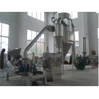 China Mirco Grinding Pulverizer Machine Stainless Steel Material for food product and herb material on sale