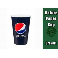 16 Oz Taking Away Iced Coffee Cups With Lids Insulated Food Grade Printing Manufactures