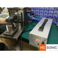 China Ultrasonic Metal Welding Machine Copper Stranded Wire With Cross Sectional on sale