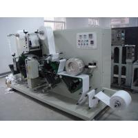 China FRS-190 animal picture printing eye mask making machine with keep warmer eye function on sale