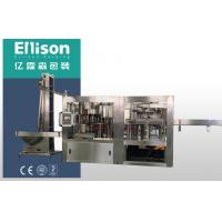 Fully Automatic Hot Juice Filling Machine Manufactures