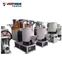 PVC Powder Mixer Plastic Auxiliary Machine Full Automatic 2300*1800*3400MM Manufactures