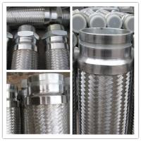 Stainless steel flexible hose / Flexible Metal hose / Double wire braided victaulic pipe Manufactures