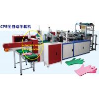 China NO LABOR HDPE CPE hand Disposable plastic glove making machine with automatic waste clean on sale