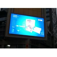 P5mm Outdoor Advertising LED Display 640mm ×640mm 128 Dots × 128 Dots Manufactures