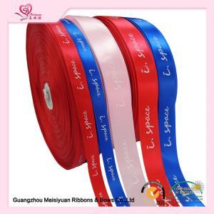 China Various color custom printed ribbon 1 inch  satin ribbon roll 100% polyester Material wholesale