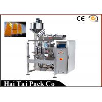 China Plastic Pillow Bag Automatic Liquid Packing Machine Water Type Material 120-1500 ml on sale